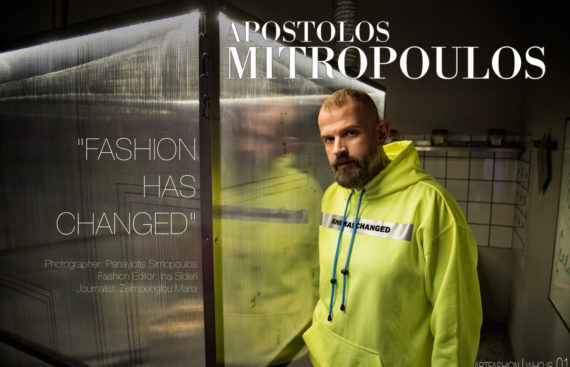 "APOSTOLOS MITROPOULOS ""FASHION HAS CHANGED""-1"
